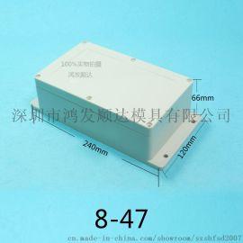 安防电源盒电子产品壳体可固定接线盒分线盒传感器外壳