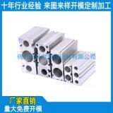 定做氣缸鋁型材 定製異形鋁合金型材 CNC精加工