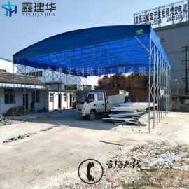 溧阳市定做大型仓库篷推拉雨蓬活动雨棚布厂家直销