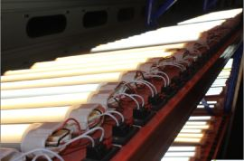 2G11/GY10 LED横插灯