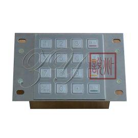 金属加密键盘(ZY561C)