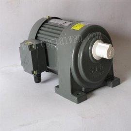 带电磁刹车减速马达 CH100-3SB/CH100-5SB/CH100-10SB