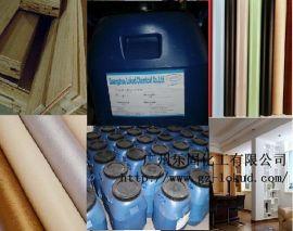 乐固厂家供应皮革粘板胶环保水性胶