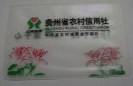 低廉PVC卡套 (ZD09-0003803)