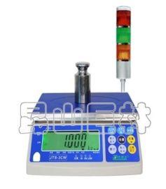 钰恒新款JTS 高精度电子秤 三段式HI-OK-LO重量 示功能的电子称