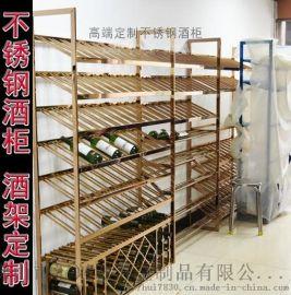 重慶定制不鏽鋼紅酒酒櫃,酒架