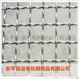 轧花护栏网 不锈钢轧花网 钢丝轧花网