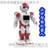 工廠直銷小E智慧機器人 家庭監控兒童早教