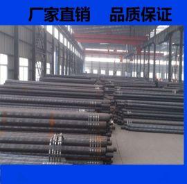 广东无缝钢管直销 广州厚壁无缝钢管 镀锌钢管