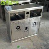 楼梯口垃圾桶系列 青蓝培训室果皮箱 加油站垃圾桶