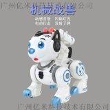 儿童礼品电动机器人机械战兽机器狗电视交易礼品