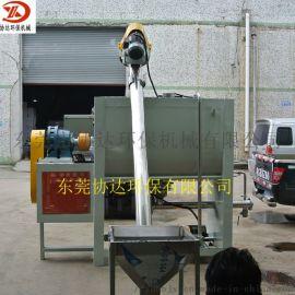 协达直销湖南塑料上料机/片材输送机/高速传送机机