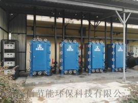工业循环水阻垢 SX-UEDE循环水联合阻垢系统
