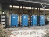 工業迴圈水阻垢 SX-UEDE迴圈水聯合阻垢系統