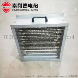 框架式风道加热器  空气加热器   风管加热器