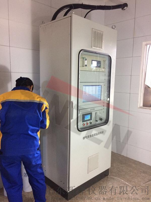 废气污染源烟气在线烟尘氮氧化物在线监测系统包安装