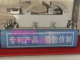 山东景津压滤机自动拉板器 四轮拉板小车