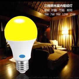 廠家直銷室內驅蚊燈 球泡燈 滅蚊燈 房間燈 大廳燈