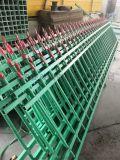 玻璃钢厂区防护围网A外墙园围栏网厂A安全防护围挡