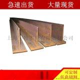 Q235BT型钢,桥梁用T型钢