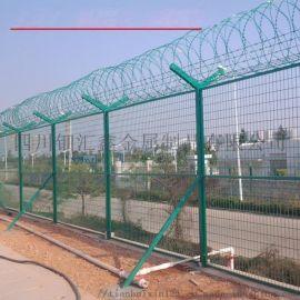 四川机场围栏网刀片刺绳防护网机场护栏网