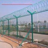 四川機場圍欄網刀片刺繩防護網機場護欄網