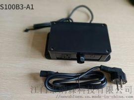S100B3-A1 带按摩椅的沐足盆电源智能控制盒