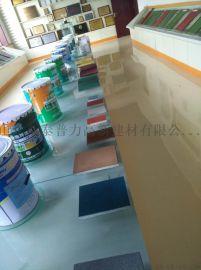 济宁高新区金刚砂耐磨地面硬化材料满足车间地面需求
