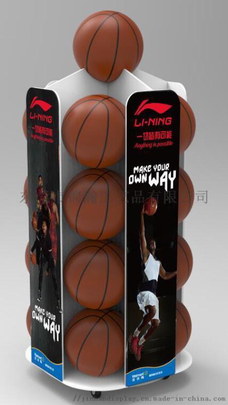 篮球展示架定制工厂 锦瀚展示设计安迪板展示架
