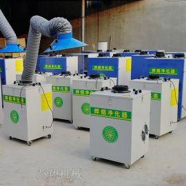 益翔 移动式工业烟尘净化器型号