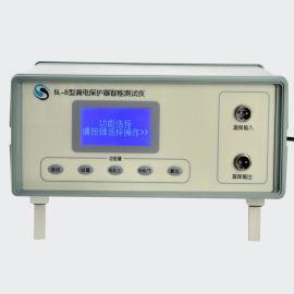 博飞电子BL-B型漏电保护器智能测试仪 实验室用漏电开关 漏电特性测试仪
