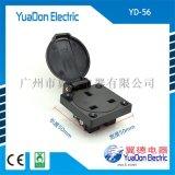CE认证户外英式插座带盖 实验室防水电源插座