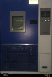 高低温交变试验箱ZW-TH-3PC/4PC