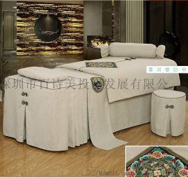 丝绒美容床罩四件套订做按摩会所床上用品