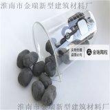 卫生间回填专用陶粒陶粒 石家庄金瑞陶粒
