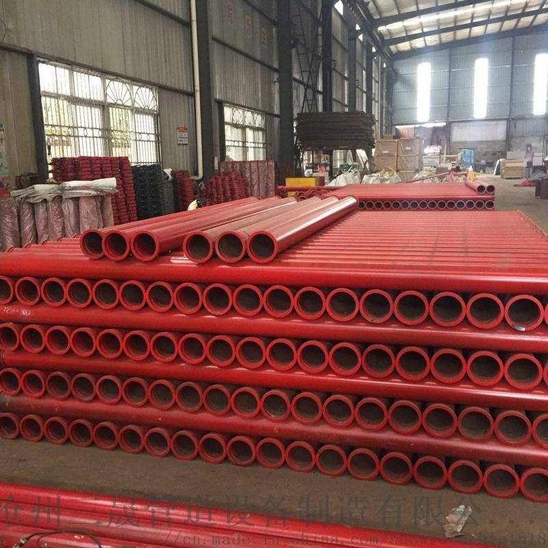 车泵管厂家生产混凝土输送泵管面向全国销售泵车管