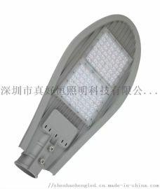 8米LED路灯头 贵州新农村改造专用路灯