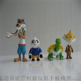 万江手板3D打印厂家,东城手板抄数,石碣手板抄数