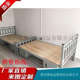 福州厂家直销学校铁架床 双层床员工宿舍上下铺铁床