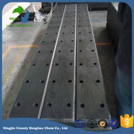 MGE坞门止水承压垫工程塑料合金滑板