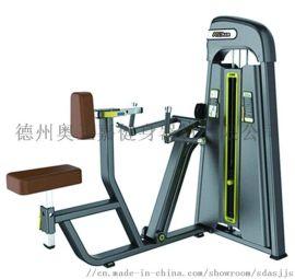 厂家直销室内商用健身器材健身房培训学校必确系列器械