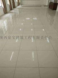 防静电地板的原理-陶瓷防静电地板质量好吗