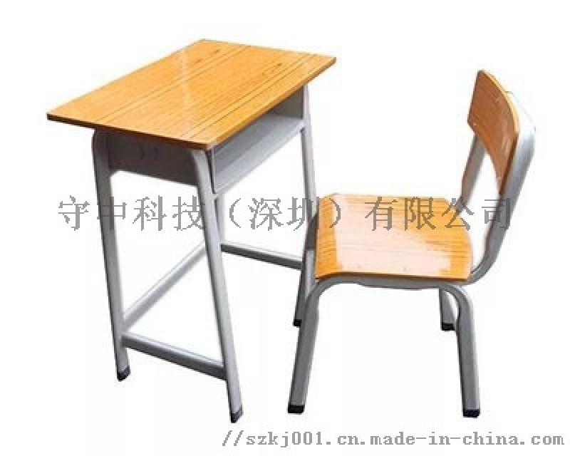 供應龍華區高中學教室課桌椅*實驗學校  課桌椅