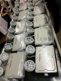 LED双头应急灯BAJ52防爆应急灯