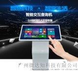 65寸工廠直銷液晶互動式觸摸一體機 教學一體機