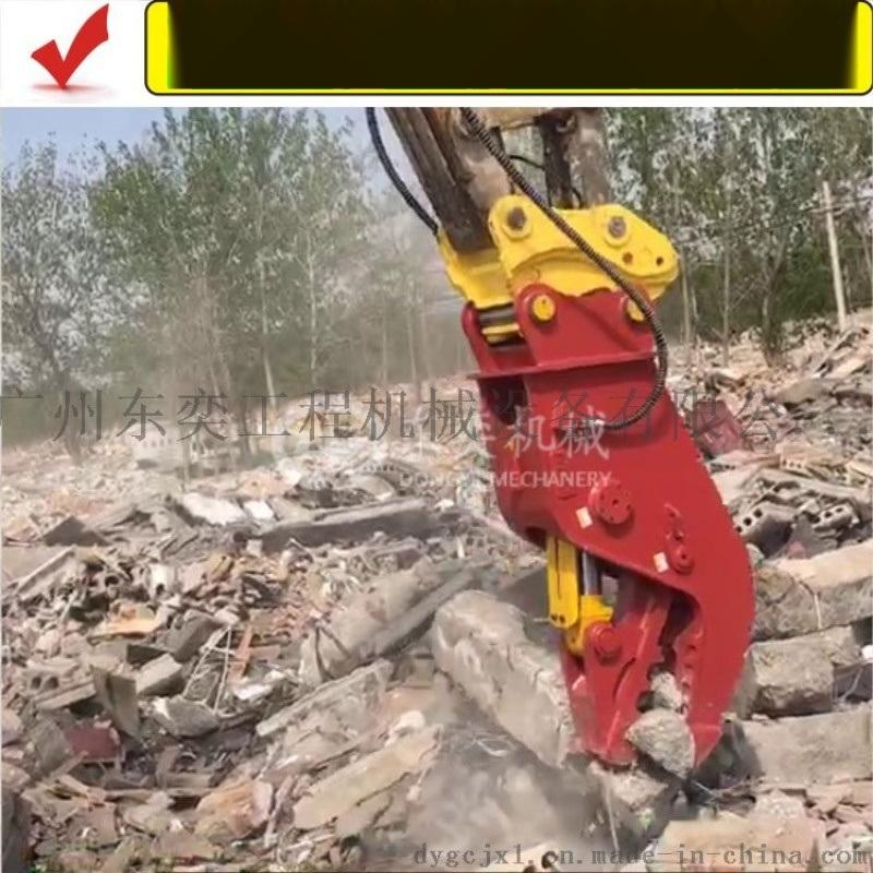 挖掘機粉碎夾子、東奕機械粉碎鉗鑷子行情趨勢