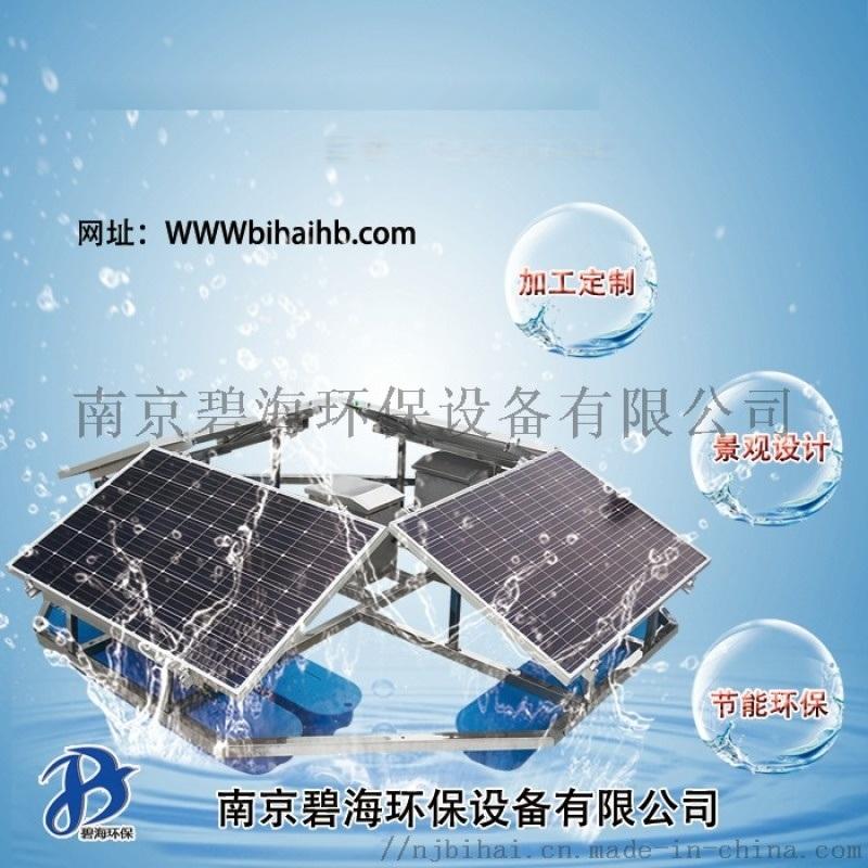 美丽乡村太阳能污水治理