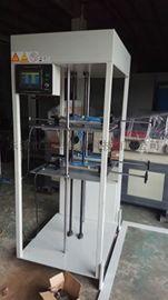 冰箱门铰链疲劳试验机,柜门铰链推拉耐久性寿命试验机