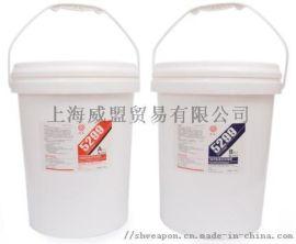 代理回天HT5299(HT-5299阻燃导热)RTV加成型灌 封硅橡胶
