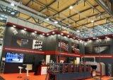 阿赫玛化工技术展览会ACHEMA即将预售摊位